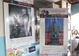 """Biblioteca Pública: exposição sobre Irmãos Grimm pretende estimular """"novos"""" leitores"""